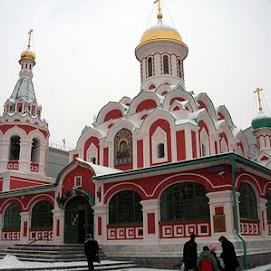 Catedral de Kazan Moscú foto