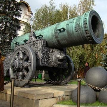 Cañón del zar Moscú