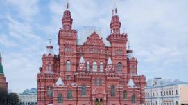 El Museo de historia en Moscú