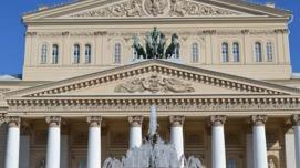 El Teatro Bolshoi de Moscú