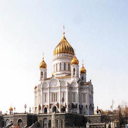 Catedral Cristo Salvador