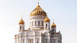 La Catedral de cristo salvador Moscú