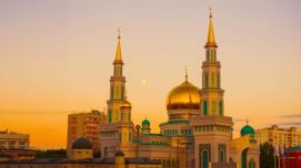 Mezquita Catedral de Moscú