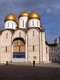 Catedral de la Dormición del Kremlin