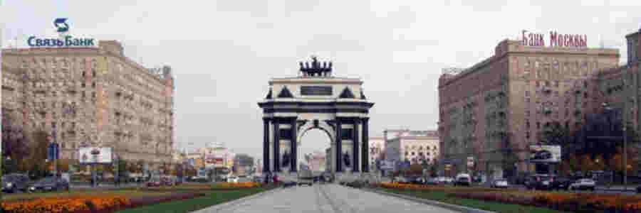 Moscú panorámica