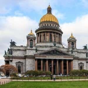 Catedral San Isaac