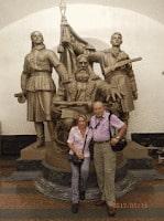 Turistas de Chile en Moscú